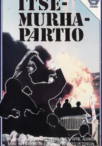 Oddział komandosów (1968) plakat