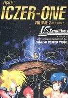 Iczer (1985) plakat