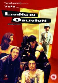 Filmowy zawrót głowy (1995) plakat