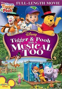 Moi przyjaciele Tygrysek i Puchatek: I musical również (2009) plakat