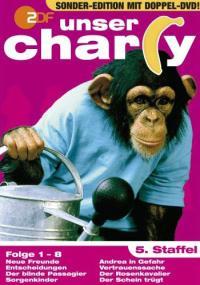 Unser Charly (1995) plakat