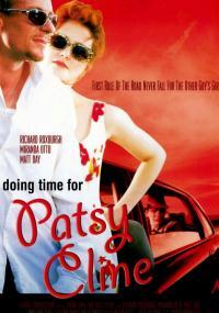 Marząc o Patsy Cline (1997) plakat