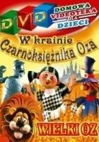 W krainie czarnoksiężnika Oza (1983) plakat
