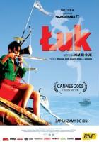 Łuk(2005)