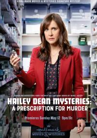 Zagadki Hailey Dean: Śmierć na receptę (2019) plakat