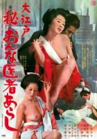 plakat - Ohedo: maruhi onna isha arashi (1975)