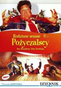 Pożyczalscy (1997) plakat