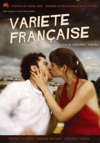 Variété française (2003) plakat