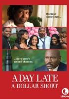 plakat - O dzień za późno, o dolara za mało (2014)