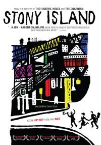 Stony Island (1978) plakat