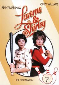 Laverne & Shirley (1976) plakat