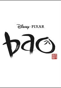 Bao (2018) plakat