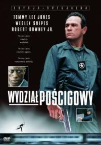 Wydział pościgowy (1998) plakat