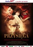 plakat - Przysięga (2005)