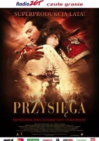 Przysięga (2005) plakat
