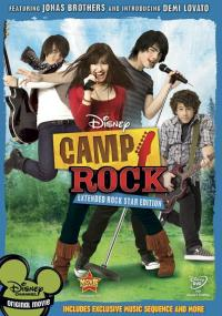 Camp Rock (2008) plakat