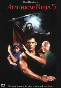 Amerykański ninja 5 (1993) plakat