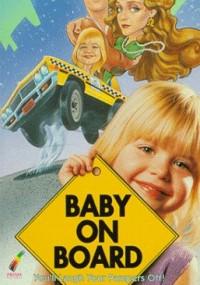 Uwaga! dziecko na pokładzie (1992) plakat