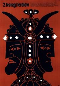 Z księgi królów (1968) plakat