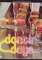 W rytmie disco (1978) plakat