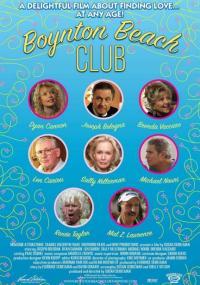 Pora na romans (2005) plakat