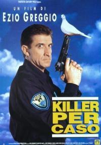 Killer per caso (1997) plakat