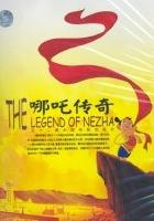 Legenda Nezha (2003) plakat