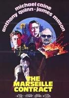 Marsylski kontrakt (1974) plakat