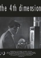 The 4th Dimension (2006) plakat
