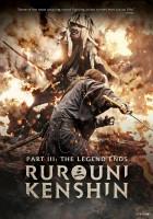 Rurōni Kenshin: Densetsu no Saigo-hen