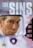 Grzechy (2000) plakat