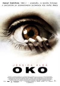 Oko (2008) plakat