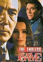 Gra, która nie ma końca (1990) plakat