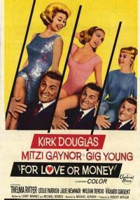 Pieniądze albo miłość (1963) plakat