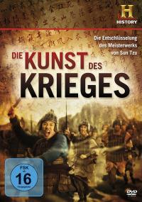 Art of War (2009) plakat