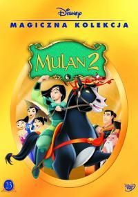 Mulan II (2004) plakat