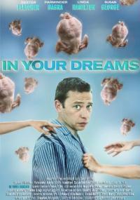Chyba śnisz (2007) plakat