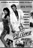P.S.I. Luv U (1991) plakat