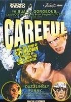 Ostrożnie (1992) plakat
