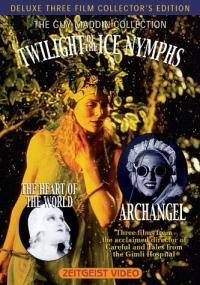 Zmierzch lodowych nimf (1997) plakat