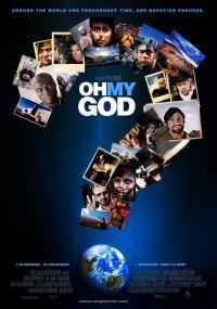 Mój Boże (2009) plakat