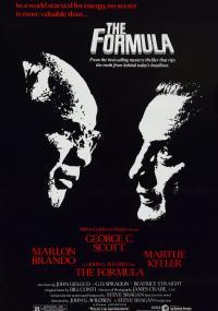 Wzór (1980) plakat