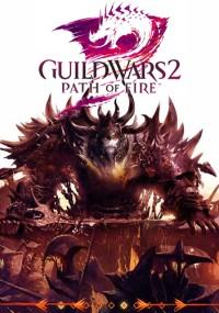 Guild Wars 2: Path of Fire (2017) plakat