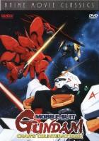 Mobile Suit Gundam: Odwet Chara