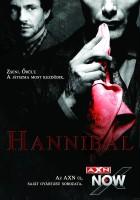 Hannibal(2013-) serial TV