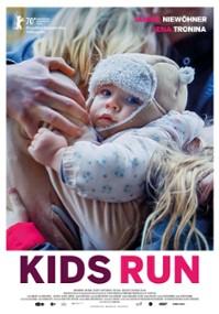 Wszystko dla dzieci (2020) plakat