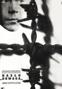 """Hasło """"Odwaga"""" (1962) plakat"""