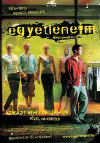 Moje jedyne (2006) plakat