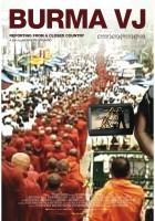 plakat - Birma VJ (2008)