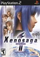 plakat - Xenosaga Episode II: Jenseits von Gut und Bose (2004)